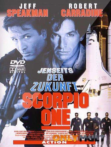 Poster Скорпион один