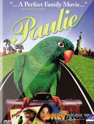 Poster Поли
