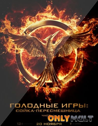 Poster �������� ����: �����-������������ ����� 1