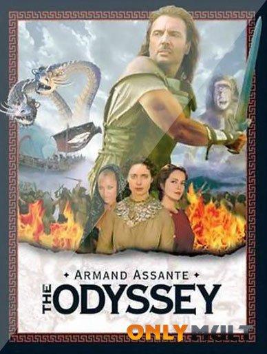 Poster Одиссей