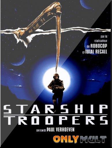 Poster Звездный десант