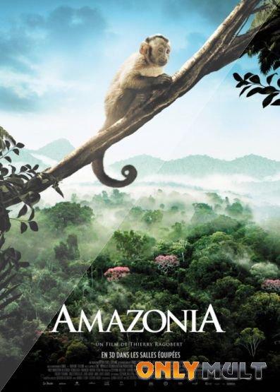 Poster Амазония Инструкция по выживанию