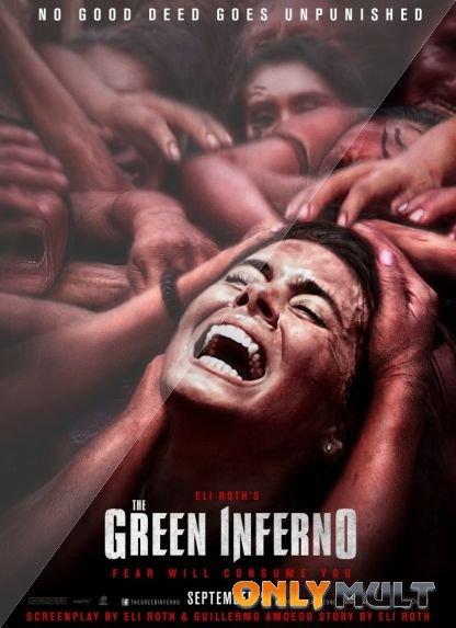 Poster Зеленый ад