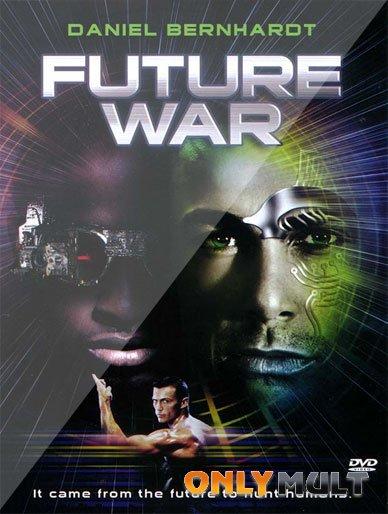 Poster Война будущего