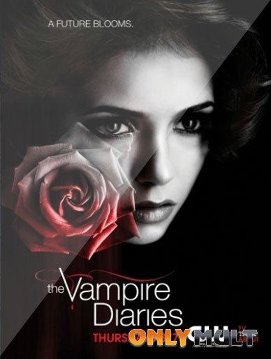 Poster Дневники вампира [4 сезон]