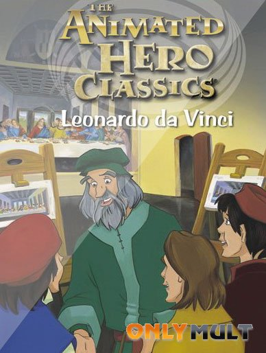 Poster Леонардо Да Винчи
