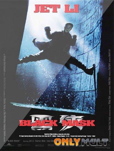 Poster Черная маска