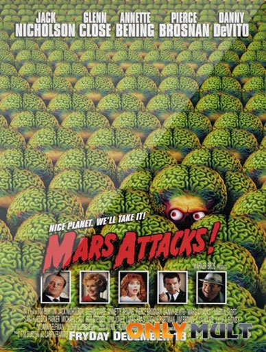 Poster Марс атакует