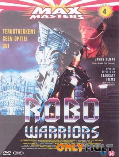 Poster Боевые роботы