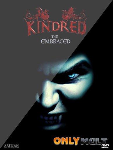 Poster Клан вампиров