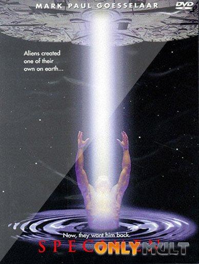 Poster Подопытный