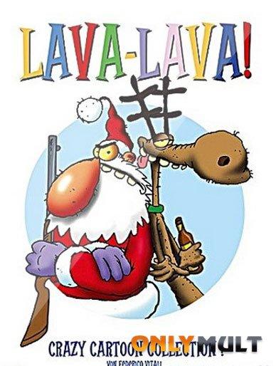 Poster Лава-Лава