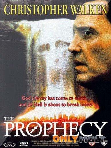 Poster Пророчество