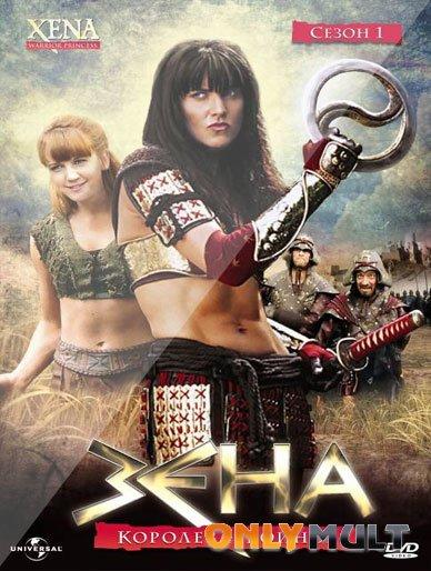 Poster Зена королева воинов