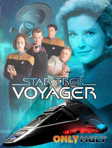 Poster Звездный путь: Вояджер
