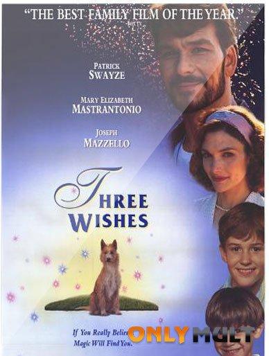 Poster Три желания