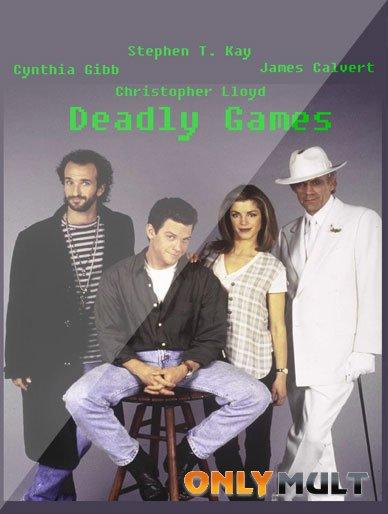 Poster Смертельные игры