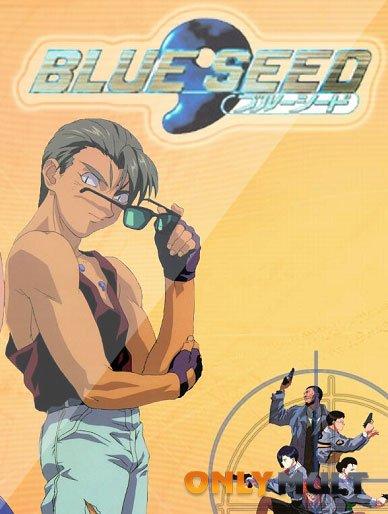 Poster Голубое семя