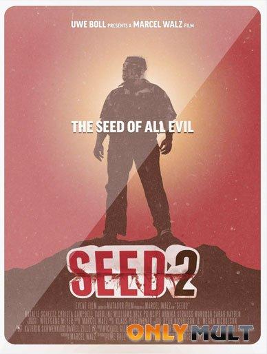Poster Сид 2: Новое поколение