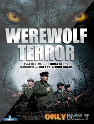 Poster Железный волк