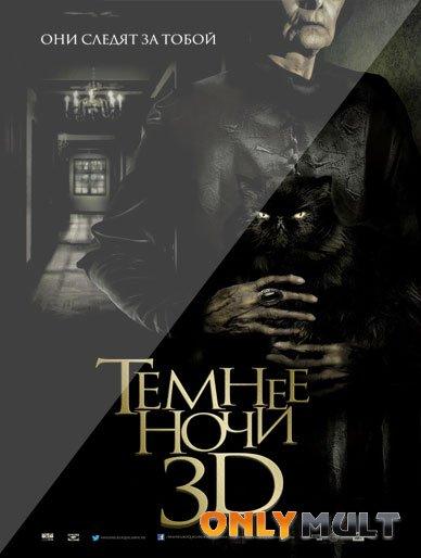 Poster Темнее ночи