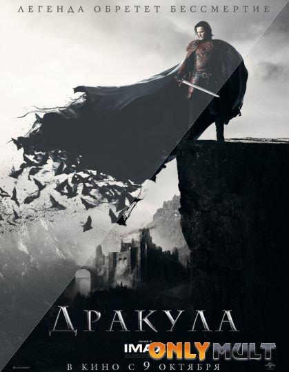 Poster Дракула (2014)