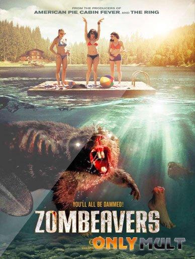 Poster Бобры-зомби