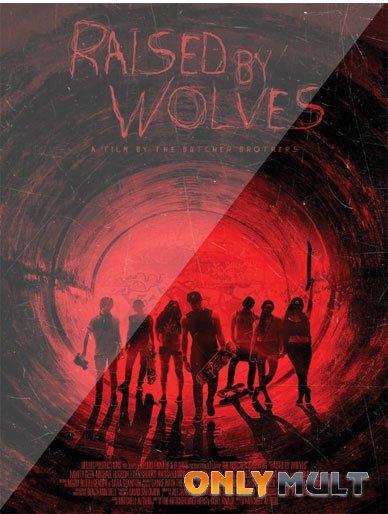 Poster Волчье логово