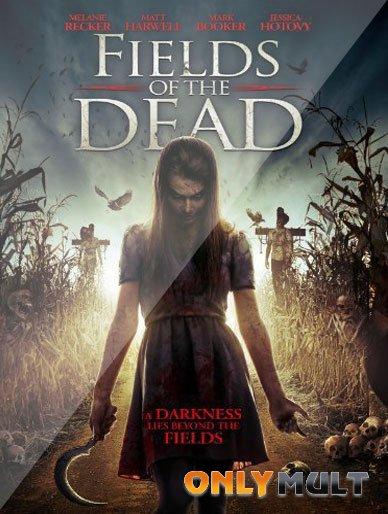 Poster Поля живых мертвецов