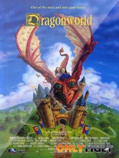 Poster Мир драконов