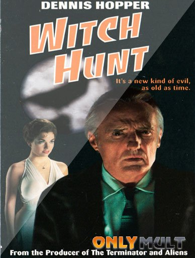 Poster Охота на ведьм