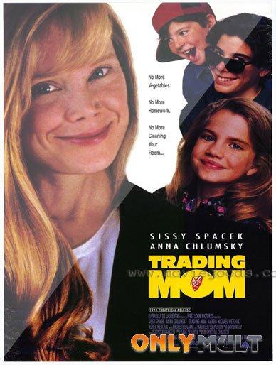 Poster Ищу маму