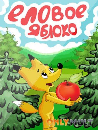 Poster Еловое яблоко