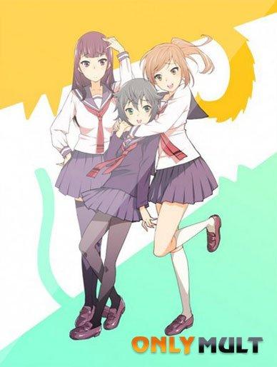 Poster Инугами и Некояма