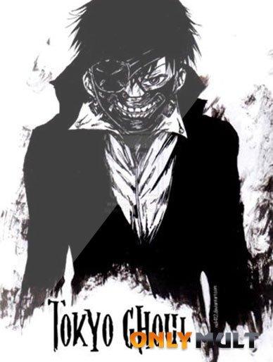 Poster Токийский монстр