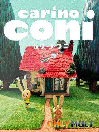 Poster Кролик из Карино