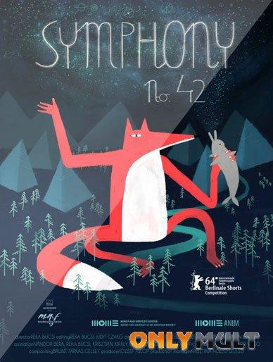 Poster Симфония № 42