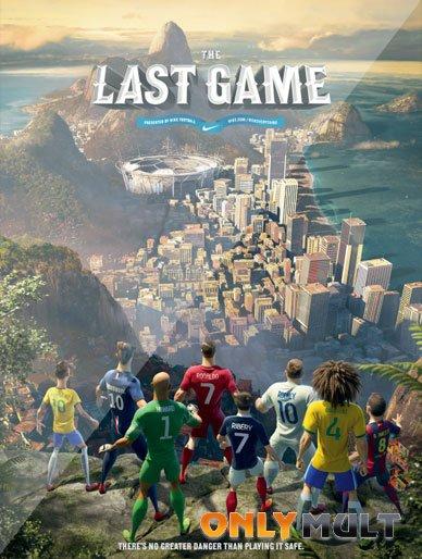 Poster Последняя игра