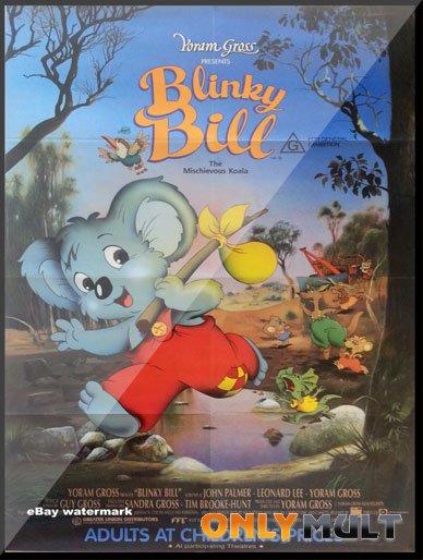 Poster Блинки Билл