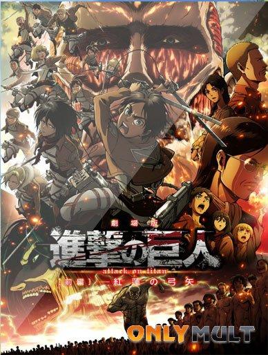 Poster Вторжение титанов: Багровые стрелы