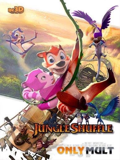 Poster Переполох в джунглях