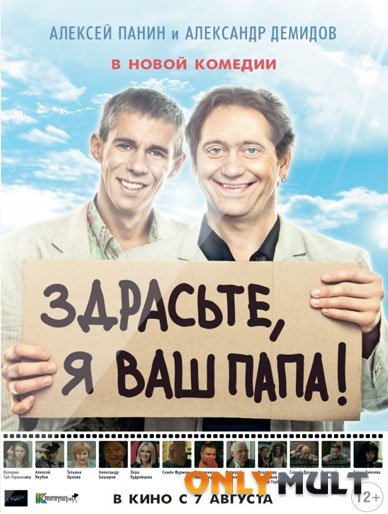 Poster �������� � ��� ����