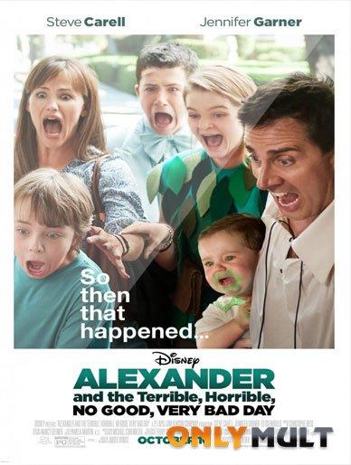 Poster Александр и ужасный, кошмарный, нехороший, очень плохой день