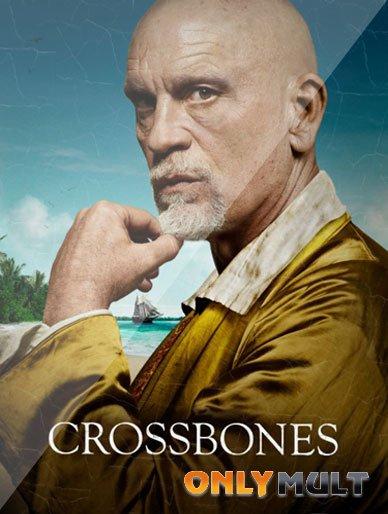 Poster Череп и кости