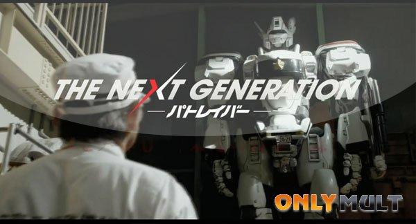 Третий скриншот Полиция будущего: Новое поколение