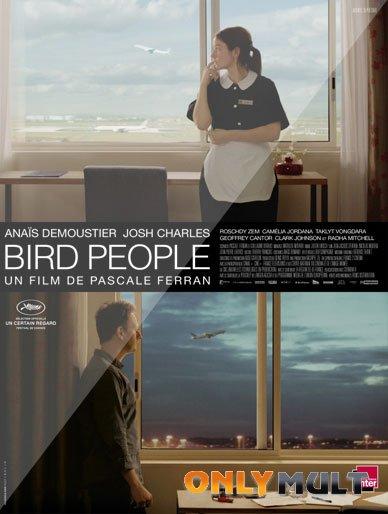 Poster Люди и птицы