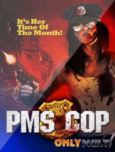Poster ПМС-коп