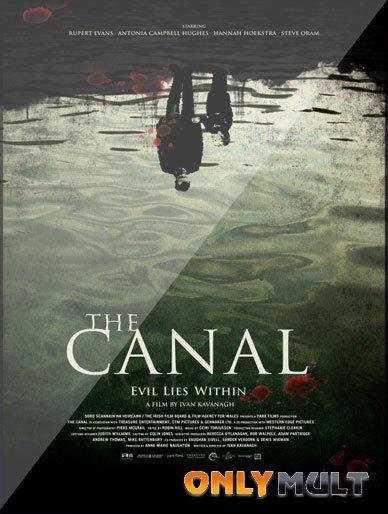 Poster Канал (2014)