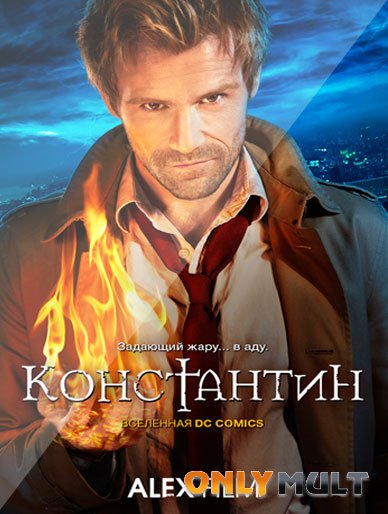 Poster ���������� [������ 2014]