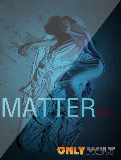 Poster Материя (2014)